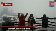 प्रदेश के कई जिलों में भारी बर्फबारी खिले पर्यटकों के चेहरे