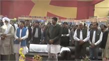 जिला स्तरीय Geeta Festival का समापन, Deputy CM ने कलाकारों को किया सम्मानित