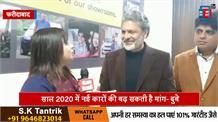 साल 2020 में धीरे- धीरे उबर जाएगी Automobile Industry- Rajiv Dubey