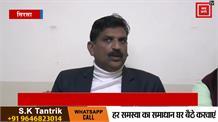 कांग्रेस ने हमेशाही अच्छी योजनाओं का विरोध किया है- कृष्ण कुमार बेदी
