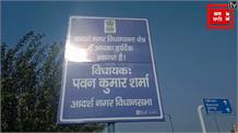 Delhi Election 2020 : एक नजर आदर्श नगर विधानसभा सीट पर ।। Adarsh Nagar Assembly Seat