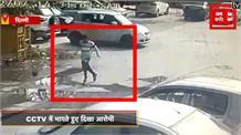 नई दिल्ली रेलवे स्टेशन के बाहर महिला पर एसिड अटैक, CCTV में आरोपी कैद