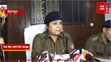 पुलिस ने 178 चोरियों का किया खुलासा, दो शातिर लुटेरे गिरफ्तार