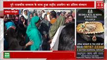सुुपुर्द-ए-खाक हुआ पांवटा साहिब का लाल, 3 गोलियां लगने से हुआ शहीद
