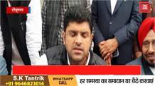 Anil Vij पर बोले DushyantChautala, कहा- कानून व्यवस्था कोसुधारने उनका बड़ा हाथ
