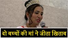 मंजिल पाने के लिए उम्र नहीं होती बाधा, शिमला में बोलीं दिव्या मंगला
