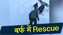 लद्दाख में खारदुंगला दर्रे के पास avalanche में 10 लोग जिंदा दबे, Rescue जारी