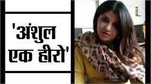दिवंगत Journalist Ram Chandra Chattrapati की बेटी श्रेयशी का दर्द आया सामने