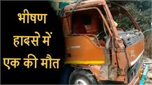 जम्मू-पठानकोट NH पर भयंकर हादसा, 5 घंटे बाद निकाला गया टैंकर में फंसे Driver का शव