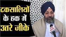 Manjit GK ने अपने पर लगे दोषों का दिया जवाब