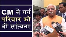 RSS के प्रचारक Sushil Garg के घर पहुंचे CM मनोहर, परिवार को की सांत्वना
