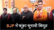 'नाम और काम' के दम पर चुनाव लड़ेगी BJP, 'मजबूर नहीं, मजबूत सरकार' देने का वादा