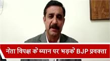 Congress के चिट्टा लाल से बेहतर हीरा Panna lal : BJP