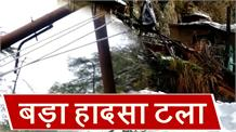 Shimla में ढारों पर गिरे Trees, तीन परिवार बेघर