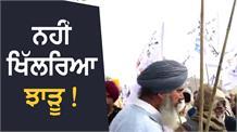 'AAP' के झंडों के साथ Arvind Kejriwal का स्वागत