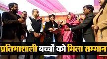 Rewari में Asha Hooda बोली, दिशाहीन सरकार को बच्चों से कोई सरोकार नही