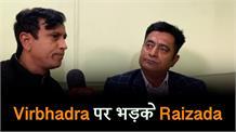 Sukhram के खिलाफ Virbhadra की टिप्पणियों से Congress का Mandi में हुआ सफाया: Raizada