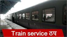 बनिहाल रेलवे स्टेशन पर फंसे सैकड़ों Passengers, मुठभेड़ के चलते train service ठप