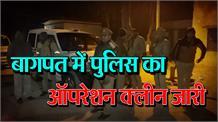 पुलिस पर फायरिंग कर फरार हो रहा बदमाश मुठभेड़ में घायल