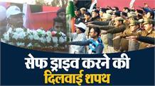 Manohar Lal ने युवाओं को दिलवाई शपथ, कहा-घायलों को तुरंत पहुंचाए Hospital