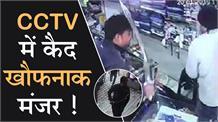 CCTV में कैद गुंडागर्दी का नंगा नाच, बदमाशों ने दुकानदार को तलवारों से काटा