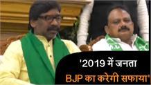 झारखण्ड संघर्ष यात्रा का तीसरा चरण समाप्त, हेमंत सोरेन ने BJP पर बोला हमला