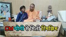 6 साल की रिमझिम ने पिता का सपना किया पूरा, CM योगी को भेट किए खड़ाऊ