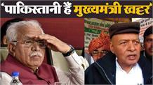 CM Khattar तो पाकिस्तानी है, By Election में सिर्फ हरियाणवियों को देंगे समर्थनः हवासिंह