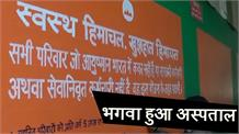 भगवाकरण नहीं सरकारी योजनाओं के प्रचार के लिए दीवारों की जा रही पुताई: डॉ जनकराज
