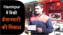 Cheque on raod