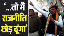 MP Saini का Rahul Gandhi को चैलेंज, Birender Singh पर बड़ा आरोप