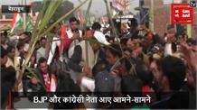 गन्ने पर गरमाई सियासत, बीजेपी-कांग्रेस आमने सामने