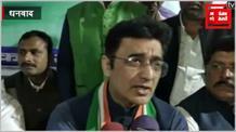 बीजेपी पर जमकर बरसे कांग्रेस प्रदेश अध्यक्ष, कहा- भाजपा के विधायक करते है वसूली