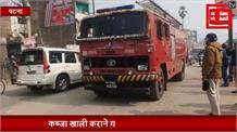 विवादित भूमि खाली कराने गई पुलिस टीम पर हमला, कई पुलिसकर्मा घायल