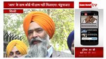 Congress और 'AAP' में गठबंधन ना होने का Chandumajra ने बताया कारण