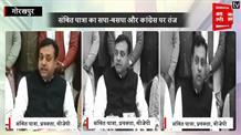 Sambit Patra का विपक्ष पर हमला, कहा- 'दलाली में SP-BSP से आगे निकल गई है Congress'