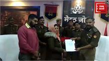 पुलिसकर्मियों ने पेश की मिसाल, इंस्पेक्टर सुबोध के परिजनों को दी 70 लाख की सहायता
