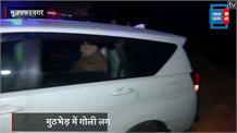 पुलिस और बदमाशों में मुठभेड़, 15-15 हजार के 2 इनामी बदमाश गिरफ्तार