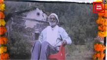 'वृक्ष मानव' को कांग्रेस और BJP कार्यकर्ताओं ने दी भावपूर्ण श्रद्धांजलि