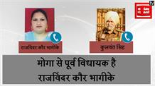 Congress की महिला नेता ने ASI को धमकाया, Audio Viral