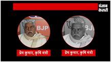 शत्रुघ्न सिन्हा के भाजपा विरोधी बयानों पर पार्टी करेगी कार्रवाई- कृषि मंत्री