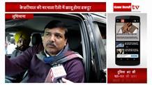Sanjay Singh ने नशे के मुद्दे पर Majithia को छोड़ Captain को घेरा