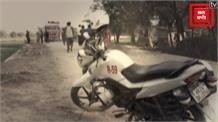 Gurugram में महिला ने सुपारी देकर पति का करवाया murder