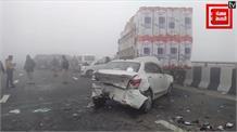 ईस्टर्न पेरिफेरल हाईवे पर कोहरे का कहर, दर्जनों गाड़ियां आपस में टकराई