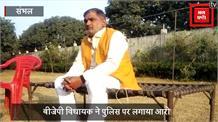 BJP के लेटरबाज़ MLA के निशाने पर आई संभल पुलिस, CM को पत्र लिखकर लगाए गंभीर आरोप