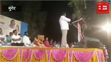 BJP MLA सुरेश धस ने बिहारियों पर की अपमान जनक टिप्पणी, जलाया विधायक का पुतला