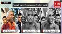 बीजेपी विधायक सुरेंद्र सिंह का बड़ा बयान, मायावती प्रधानमंत्री या ग्राम प्रधान भी नहीं बन सकती