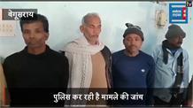 खाकी हुई दागदार, अवैध शराब के साथ पांच पुलिसकर्मी गिरफ्तार