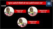 Om Prakash Rajbhar ने Amit Shah पर लगाया आरोप, कहा- 'मेरे बेटे को चुनाव में हरवाया'