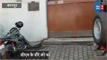 कानपुर में सीएम योगी, सपा विधायक को किया गया नजरबंद